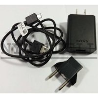 Charger Sony NP With Steker UCH-10 Original 100% Ori/USB Fast Xperia