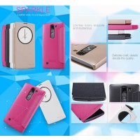 LG Magna Nillkin Sparkle Leather Case Casing Cover Flip