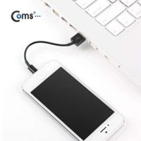 (C) iPhone 5 cable, 10cm / Data Transfer / Charge cable / cell phone / smart phone / iPhone Accessories / iPhone 5 cable