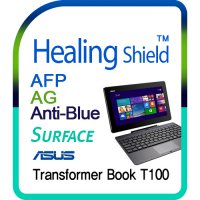 Asus Transformer T100 AFP Northern Shield Ole healing pobik / AG (fingerprint-proof, low-reflection) / anti-blue (eye protection) LCD + External (top / Bottom / palm rest / touchpad) Protection Film Set