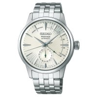 R.E.A.D.Y Seiko Presage SARY079 Mechanical Automatic Made in Japan