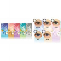 ICE N1 by Softlens Exoticon X2 (5 Pilihan Warna)