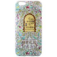 Casing iPhone 5 or 5S Umku Softcase Secret Garden SG1 Series