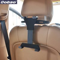 [globalbuy] New Car Back Seat Tablet Holder Stents for 7 - 11 inch ipad air 2 Samsung tab /3762207