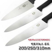 [DCGlobal] Victorinox Victorinox Swiss likelihood 200 250 310mm / kitchen knife / UDO / butcher knife / sword orthopedic / trade knife / Original