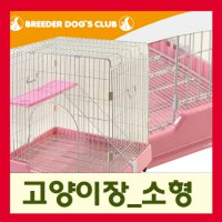Dogs Breeders Cat chapter _ small] luxury cage / cat house / 2 in the anti-corrosion coating / assembled / strong materials /