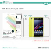 Sony Xperia Z1 Compact D5503 Nillkin Crystal Clear Front-Back Antigores Screenguard