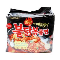 Samyang Spicy Chicken Mie Instan [5 pcs]