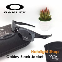 Sunglasses Kaca Mata Pria NS BlackJacket Sport Lensa Polarize Super