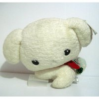 Boneka Buru Buru Dog Yappari Kyoumo Furueteru Original San X Japan Super Cute And Rare Doll