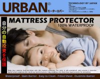 Bed Cover Protector Urban Seprei Waterproof King Size 1