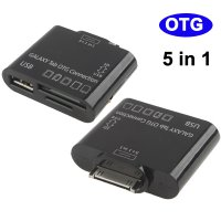5 in 1 USB OTG Connection Kit for Samsung Galaxy Tab 10.1 / P7100 / Galaxy Tab 8.9 / P7300 / Galaxy Tab 10.1 / P7500/ P7510 - Black