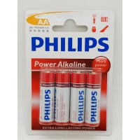 Battery A2 / AA PHILIPS Alkaline High Power isi 4 pcs
