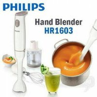 Philips Hand Blender HR 1603. HR1603