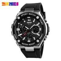 SKMEI Jam Tangan Analog - AD1187 - Black White