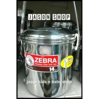 Rantang Stainless/Food Carrier/Lunch Box Zebra 14cm susun 2