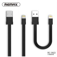 Remax Tengy 2 in 1 Lightning USB Cable - RC062i - Black