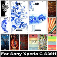 [globalbuy] 1PC/lot new painted mobile phone case transparent side PC case hard Back cover/1401796