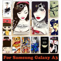 [globalbuy] Muti-styles transparent side painted mobile phone case hard Back cover Skin Sh/2065986