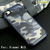 HARD CASE ARMY XIAOMI REDMI MI 5/MI5