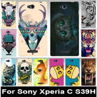 [globalbuy] Colorful animal painted mobile phone case transparent side case hard Back cove/1366021