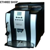 GETRA MESIN KOPI ME709 - FULL AUTOMATIC - COFFEE MACHIN
