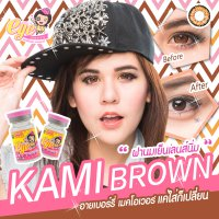 Softlens EyeBerry KAMI / Soft Lens Eye berry KAMI / Eyebery