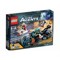 Lego Ultra Agents 70167 Invizable Gold Getaway