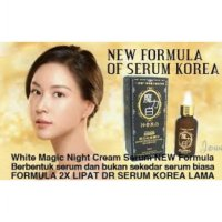 NEW SERUM KOREA/ BBYZ56