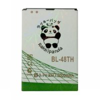 BATERAI BATTERY DOUBLE POWER DOUBLE IC RAKKIPANDA BL-48TH LG G PRO (E988) / LG G PRO LITE (D686)