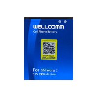 Wellcomm Battery Samsung Galaxy Young 2 (1300mAh) 3.7V - Biru