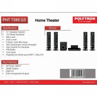 POLYTRON PHT 720S Home Theater [5.1 Ch]