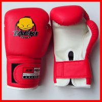 Sarung Tinju Anak Wolon - Kids Boxing Gloves (Limited Offer)