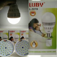 [LUBY] EMERGENCY 9 W LAMPU LED Tahan 4 jam with baterai 3000mAh
