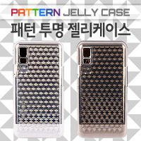 Optimus One (SU370/KU3700) pattern transparent jelly case (black) case jelly case smartphone Optimus One mobile phone case cell phone case