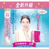 MY BEAUTY DIARY MASK RED WINE