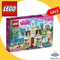 LEGO Disney # 41068 Princess Arendelle Castle Celebration Frozen Elsa