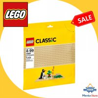 LEGO Classic # 10699 Basic 32 x Sand Building Base Plate New Baseplate
