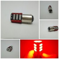 Lampu Rem 57 Led Flash | Strobo | kedip Mobil Dan Motor 2 mode - Merah