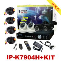 PAKET CCTV 4 CHANNEL / DVR KIT CCTV 4CH IPEKAM GOLD MURAH