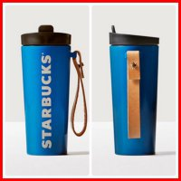 [Sale] Starbucks Stainless Steel Tumbler with Leather Handle Blue 16 fl oz