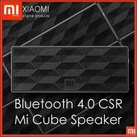 Xiaomi Square Metal Box Bluetooth Portable Speaker Original