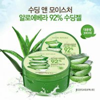 ORIGINAL NATURE REPUBLIC SOOTHING & MOISTURE GEL ALOE VERA 92% 300ml