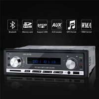 [globalbuy] 12V Stereo Bluetooth Car Audio MP3 Player USB FM Radio Tuner SD AUX Media Play/3788557