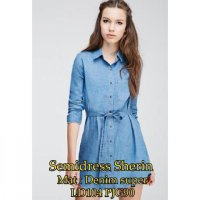 [Semi Dress Sherin SW] kemeja wanita super denim biru muda