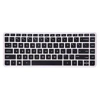 [worldbuyer] FORITO Forito Silicone Keyboard Cover for 14 Inch HP Pavilion 14-ab*** 14-ac*/1167816