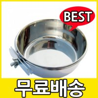 [U1] [] [in India] Stainless hook catering group (10 oz) 1 / Food Dish, Water Bottle, bottle / cage water, Food Dish / Dog Supplies