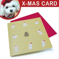 Santa hat on a dog-name Silver Bookmark Christmas Card