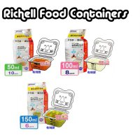Richell Animal Food Container