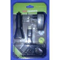 USB Charger All In 1 : Cigarette Lighter, Adaptor USB, Kabel USB to HP Adapter (Nokia, Samsung, Sony, LG, Blackberry)